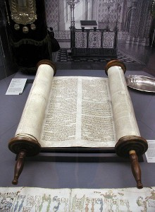 Torah. law of Moses vs Hammurabi code