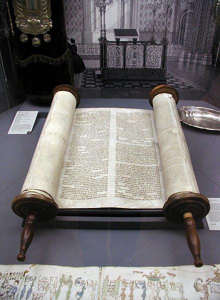 Torah. law of Moses vs Hammurabi code
