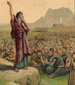 Moses Pleading with Israel