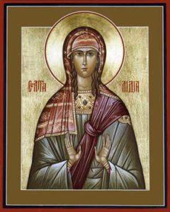 St. Lydia of Philippi. Acts 16:1-15