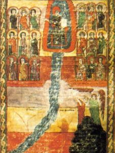 River of life (10th century). living water